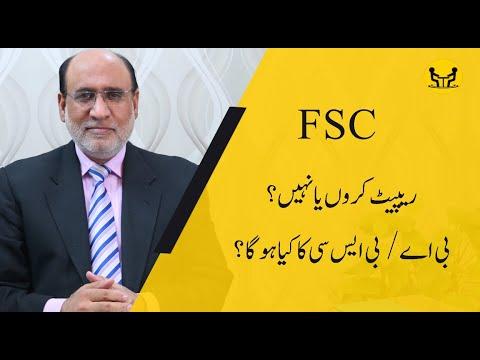 Q & A Session | Should I repeat FSC Pre Medical | What about BA BSA | Yousuf Almas