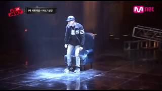 [CUT] 94 - Song Gunhee (NO.MERCY Performance)