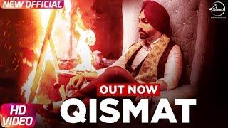 Qismat full punjabi movie alll songs