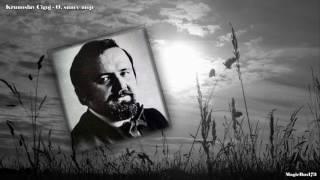 Krunoslav Cigoj - O, sunce moje (O sole mio)