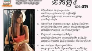 [Radio] Sokun Kanha - Nerk Ptas