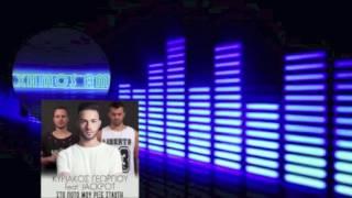 Kyriacos Georgiou feat. Jackpot! NEW MUSIC: Στο Ποτό Μου Ρίξε Στάχτη