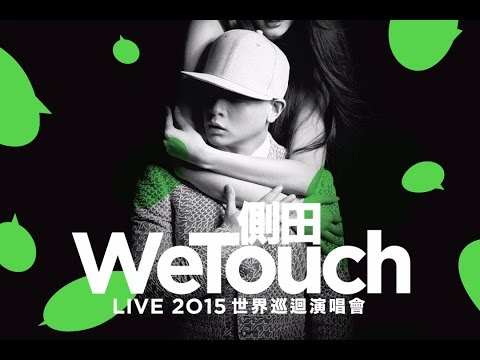 -justin-lo-wetouch-mv-official-media-asia-music-official-channel