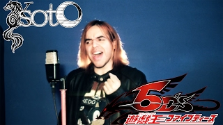 Yu Gi Oh 5D's - OPENING 4 - BELIEVE IN NEXUS - COVER 遊戯王5D's Op