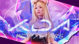 KDA POP-STARS Cosplay Dance Cover|英雄聯盟 League of Legends 【球球 柔伊 Cindy Misa】