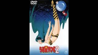 Urusei Yatsura 2 Beautiful Dreamer Soundtrack 3 HQ [Edge of the Pond ]
