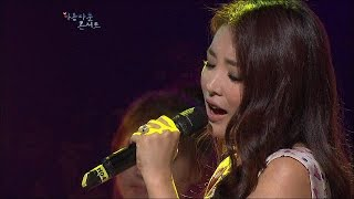 【TVPP】Hong Jin Young - Love's Battery, 홍진영 - 사랑의 배터리 @ Beautiful Concert Live