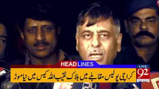 92 News Headlines 06:00 PM - 19 January 2018 - 92NewsHDPlus