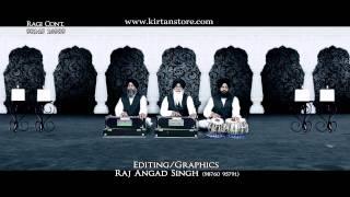 Promo_Tu Main Maan Nimaani    Bhai Kuldeep Singh Ji (Chandigarh Wale)
