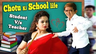 CHOTU KI SCHOOL LIFE | TEACHER VS.STUDENT | Khandesh Comedy Video