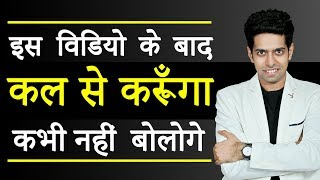 STOP WASTING TIME:  Motivational video for Success in Hindi | Him eesh Madaan width=