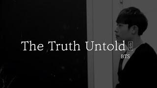 BTS - The Truth Untold (방탄소년단-전하지못한진심)live cover by 김승현