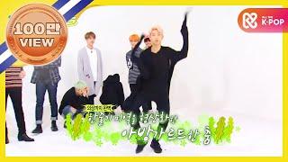 주간아이돌 - (Weekly Idol Ep.229) Bangtan Boys Rapmonster's comic dance