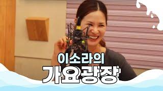 """HIGH4 하이포 """"봄 사랑 벚꽃 말고"""" 라이브 LIVE / 140912 [이소라의가요광장]"""