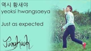 BTS (방탄소년단) - 뱁새 (BAEPSAE)/ CROW-TIT/ SILVER SPOON/ TRY HARD [Han Rom Eng singable lyrics]