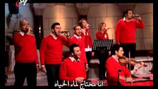 ترنيمة مش قصه وخلاص .. لفريق المخلص