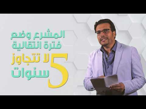 Video : Tout ce qu'il faut savoir sur le contrat de travail domestique