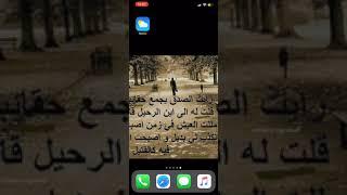 All Saoud et le terrorisme en Algérie