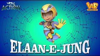 Vir The Robot Boy   Elaan - E - Jung   Action movie   3D cartoon for Kids   WowKidz Action width=