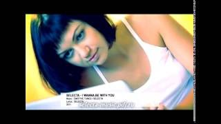 EMOTIVE TUNES feat SELECTA  I WANNA BE WITH YOU promo