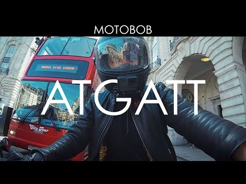 DO YOU ATGATT? All The Gear All The Time in Summer