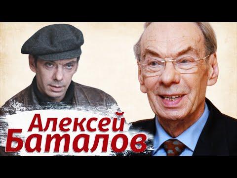 Как Алексей Баталов остался без аплодисментов - курьезный случай из жизни артиста