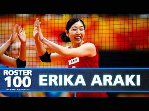 Top Actions by Erika Araki 荒木 絵里香 - Middle Blocker & Captain of Japan! | #ROSTER100