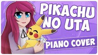 🎹 PIANO VERSION ║ Pikachu's Song! ║ Shellah