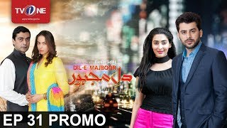 Dil-e-Majboor | Episode# 31 | Promo | Serial | Full HD | TV One