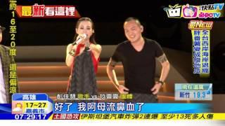 20161211中天新聞 彭佳慧高雄攻蛋 挺婚姻平權揮彩虹旗