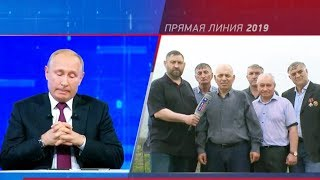 Путин 17-й раз