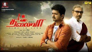 THALAIVAA FULL MOVIE HD - Super Hit Tamil Movie | Vijay | Amala Paul | Santhanam | Sathyaraj