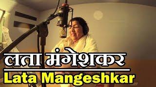 ✓ Lata Mangeshkar - Biography