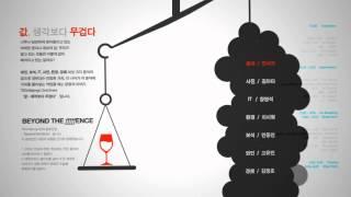 TEDxSejongU 2nd Event Opening Movie.mov