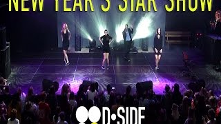 Choreography by Alexandr Vakurov | New Year's Star Show | D.Side Dance Studio