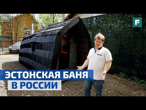 Печь для бани и дымоходная система: как выбрать? // FORUMHOUSE
