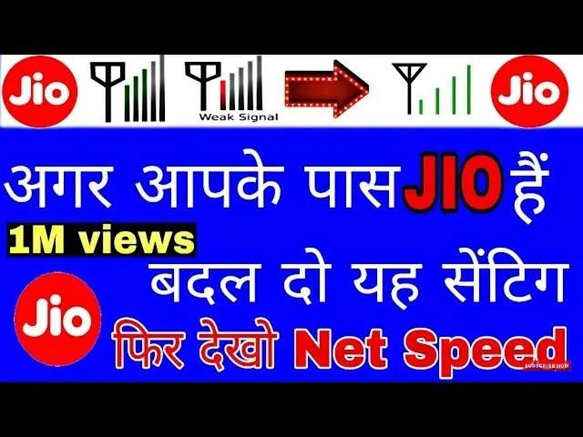 Download thumbnail for Jio 4G sim ki Internet speed kaise badhaye