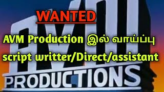 AVM Productions Chance for script writting,director
