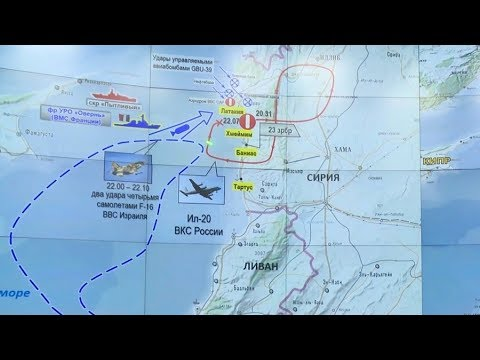 Russian MoD reveals detailed chronology of Il-20 downing in Syria