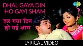 Dhal Gaya Din Ho Gayi Sham With Lyrics |