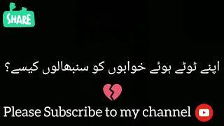 New Whatsapp Status 2 | Saiyaan | Sahir Ali Bagga |