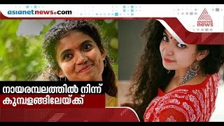 Anna Ben : Interview with Kumbalangi Nights fame Anna Ben