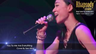 See Ming - You To Me Are Everything