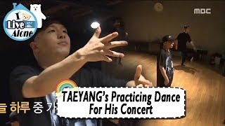 [I Live Alone] TAEYANG - Practicing Dance For His Solo Concert 20170818