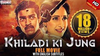 Khiladi ki Jung 2019 New Released Full Hindi Dubbed Movie | Varun Tej | Pragya Jaiswal | Krish