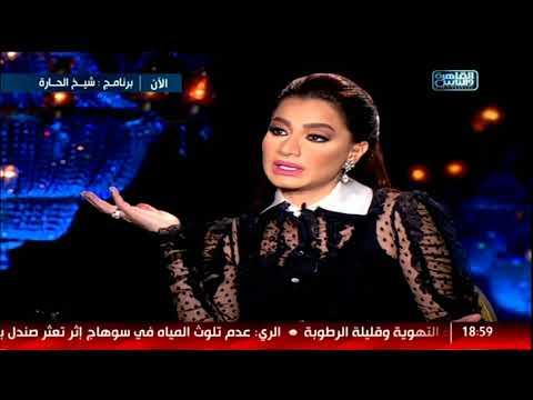 شيخ الحارة|لقاء الاعلامية بسمة وهبه مع النائب البرلماني والإعلامي عبدالرحيم علي|الجزء الأول