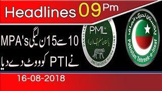 News Headlines & Bulletin   9:00 PM   16 August 2018   92NewsHD