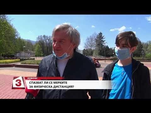 Централна емисия новини на Канал 3 от 19 ч. на 25.04.2020 г.
