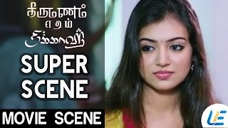 Thirumanam Enum Nikkah - Super Scene | Jai | Nazriya | Ghibran width=