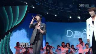 [LIVE HD][110508]_ December - Beautiful Woman